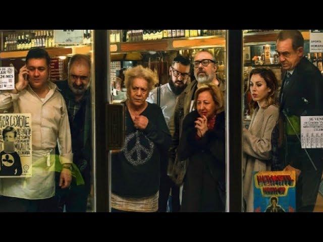 ΤΟ ΜΠΑΡ - El Bar FULL HD Greek Trailer