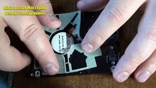 Диагностика и ремонт жесткого диска WD Western Digital Scorpio blue 320Gb. Ластик животворящий!