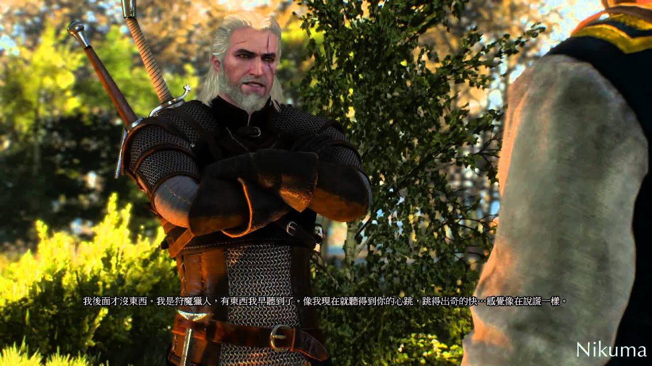 The Witcher 3 - White Orchard - Secondary Quests : Precious Cargo 巫師3 白果園 支線任務 : 寶貴貨物 流程攻略 - YouTube