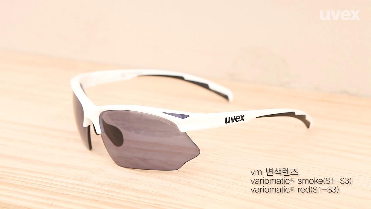 1d8285f1b9cc7 uvex sportstyle 802 v - 변색 렌즈 - YouTube