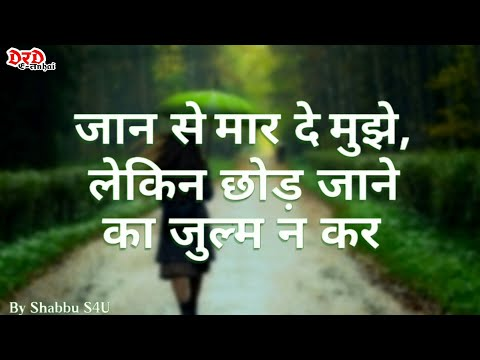Dont want me meaning in hindi