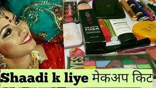 INDIAN BRIDAL MAKE-UP KIT/SHAADI KE LIYE MAKEUP KA SAMAN(ANI STYLE
