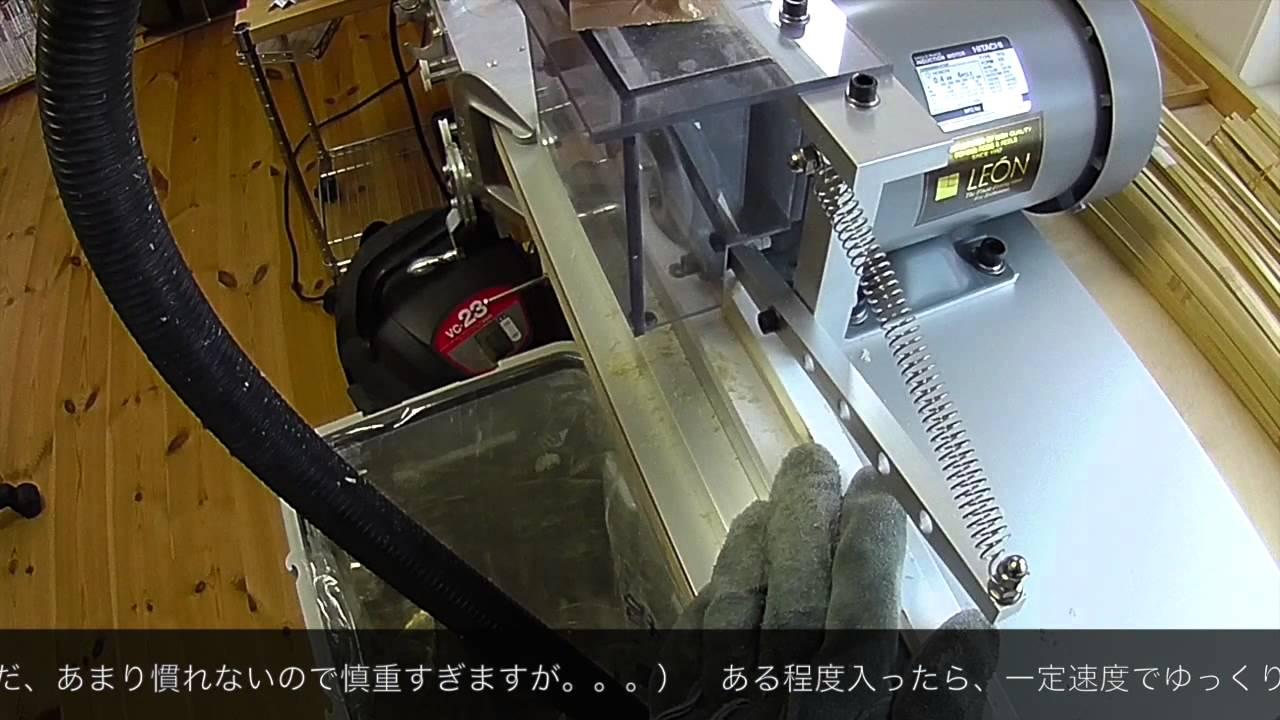 rod machine