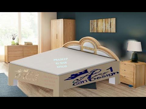 Bed Design In Solidworks : Best Bed Design : How To Design Bed In Solidworks