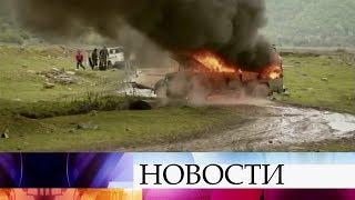 В Грузии произошел конфликт между полицией и местными жителями в Панкисском ущелье.