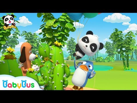 ❤ What's in the Box? A Ticking Bomb?! | Baby Panda's Magical Chinese Characters | BabyBus