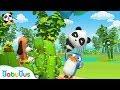 Help! Prickly Cactus   Baby Panda's Magical Chinese Characters   BabyBus