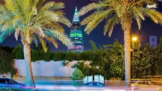 عيد #الإمارات على معالم #الرياض