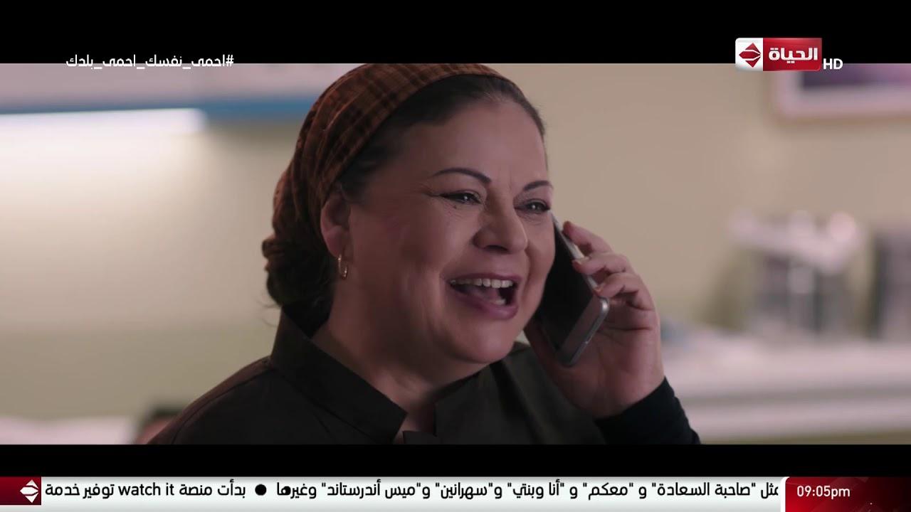 مسلسل قوت القلوب - قوت كانت هتتجنن عشان مش لاقية خالد شوف عملت إيه لما ردت عليه وقفشته