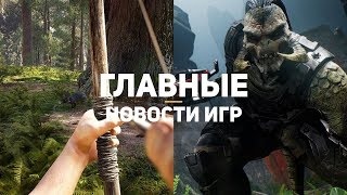 Главные новости игр | GS TIMES [GAMES] 06.08.2019 | Odludzie, Unreal Tournament, Alan Wake 2