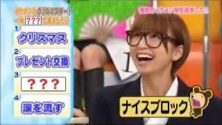 篠田麻里子 ナイスブロック!!! 篠田麻里子 検索動画 45