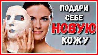 Обновленная кожа БЕЗ КОСМЕТОЛОГА. Невероятно ЭФФЕКТИВНАЯ альгинатная маска от морщин.