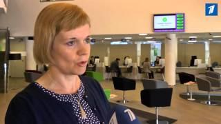 видео Где взять кредит в Эстонии