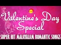 Download Super Hit Malayalam Romantic Songs | Valentine's Day Special MP3 song and Music Video