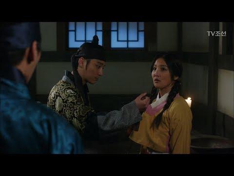 윤시윤, 처음 만난 손지현 옷고름 풀다(?) 딱 걸림 [대군 – 사랑을 그리다 7회] 20180324