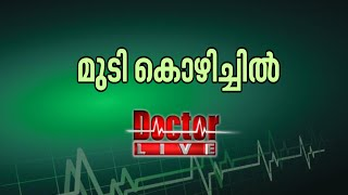 Doctor Live 09/02/16 Full Episode