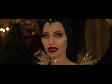 Disney's Maleficent: Mistress of Evil | ตัวอย่างแรก (Official ซับไทย)
