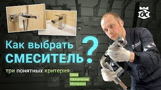 видео Замена кран буксы: правила и инструкция от специалистов