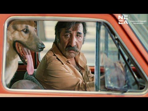 ԽՈՇՈՐ ՇԱՀՈՒՄ - Հայկական ֆիլմ / KHOSHOR SHAHUM - Haykakan Film