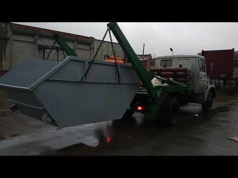 Бункер контейнер для мусора 8 куб.