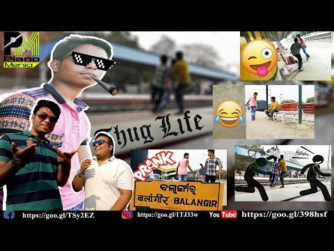 Prank in Balangir | Mobile Prank | Hilarious