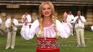 """Румяна Попова за НФФ """"Фолклорна магия"""" / Фолклорна усмивка"""