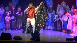 Смотреть СЛАВА ФЕДОРОВ - Новогодний карнавал 2017 онлайн