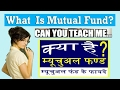 Mutual Funds India: Mutual Funds Investment, Best Funds to Buy!! How to purchase it