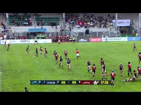 Hong Kong v Japan (Asia Rugby Women's Championship)