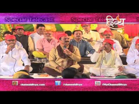 11,000 Mahapath Of Shri Hanuman Chalisa | Moga | Channel Divya