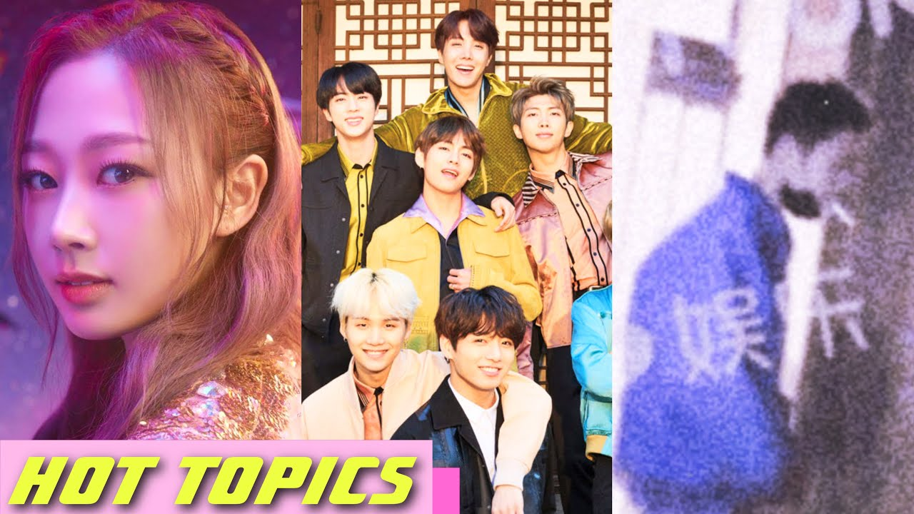 Aespa Giselle's Past Exposed? / Lai Guanlin Caught Spitting / BTS Deployment Delayed | HOT TOPICS