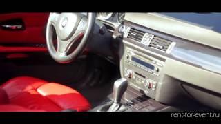 Аренда и прокат кабриолета BMW Lambo Style (Ламбодвери) в Санкт-Петербурге(, 2014-05-06T18:55:45.000Z)