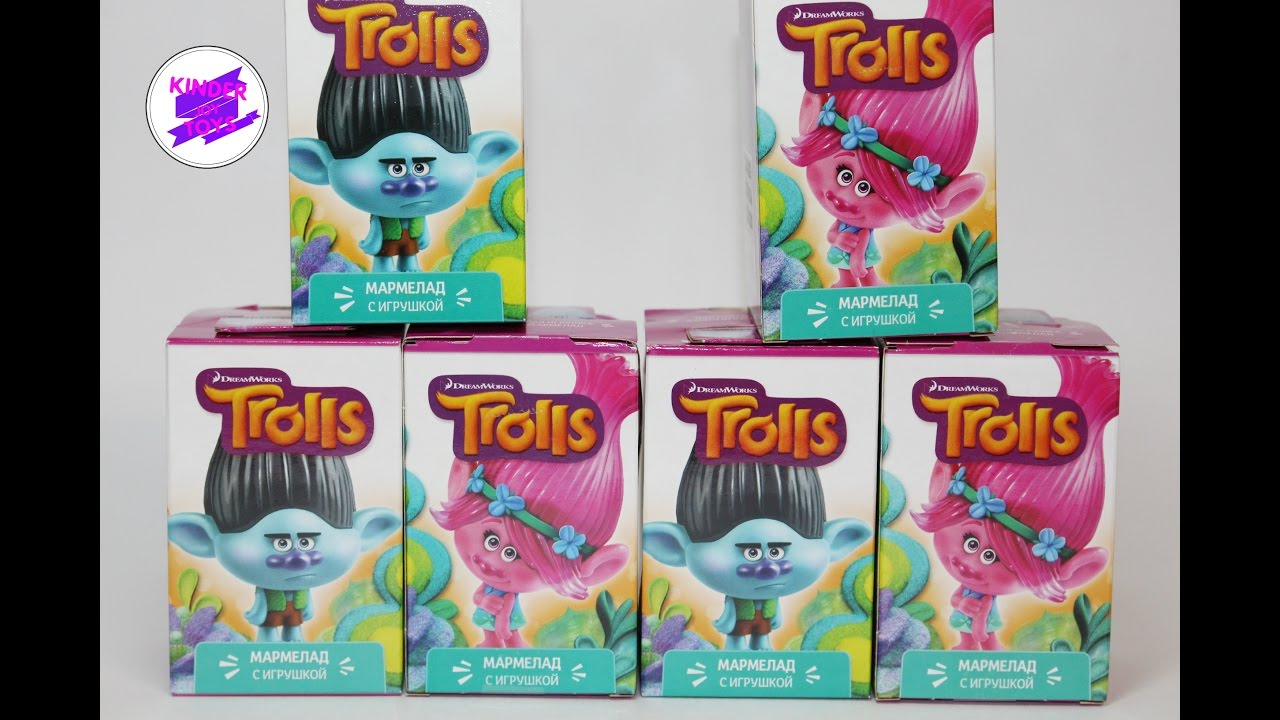 Свит Бокс Тролли. Новинка! Sweet Box Trolls. Симпатичные ...