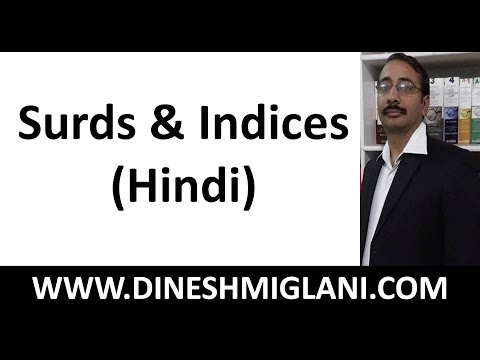 Best Tricks and Shortcuts of Problems of Surds and Indices in Pure Hindi Medium