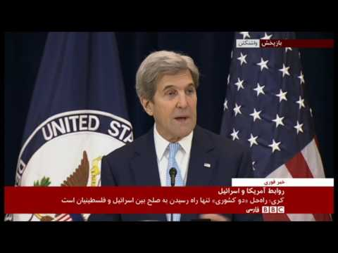 John Kerry explains US abstention on Security Council resolution against Israeli settlements