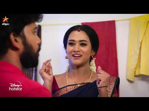 Pandian Stores | 29th March to 3rd April 2021 - Promo