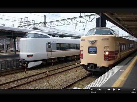 兵庫駅  Japan Trains: Off the beaten track; Hyōgo, Kansai region