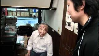80万円盗難事件犯人逮捕~ヨネクラジム