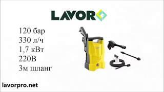 lavor one 120 обзор