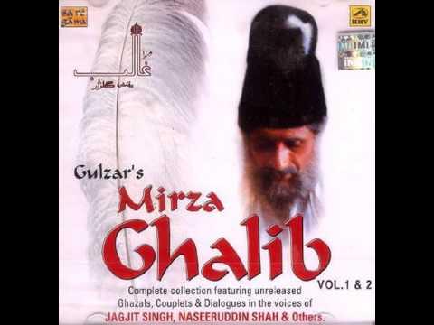 Gulzar's Mirza Ghalib Vol. 1 - Yeh Misaal-e-Tasaffuff - Phir Kuchh Ek Dil Ko Beqarari Hai