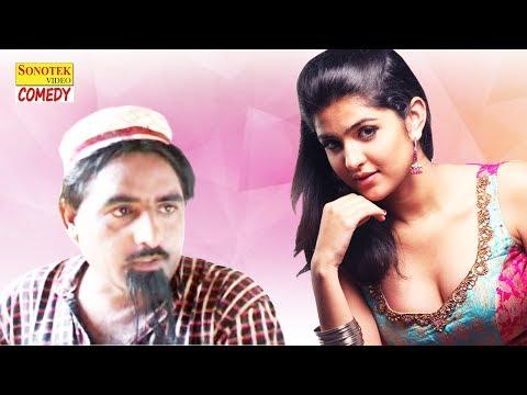 शेख चिल्ली की नई दुल्हन | Shekh Chilli Ki Nai Dulhan | Best Comedy Indian Masala | New Video 2017