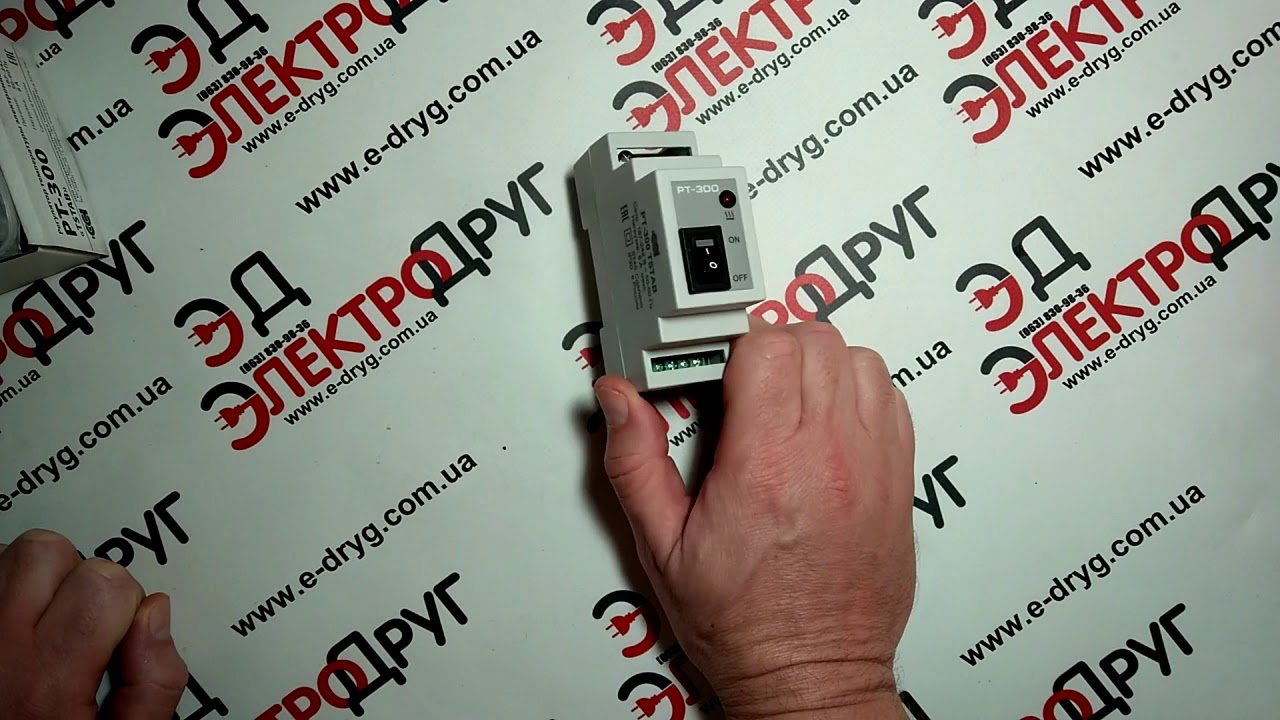 Терморегулятор РТ 300