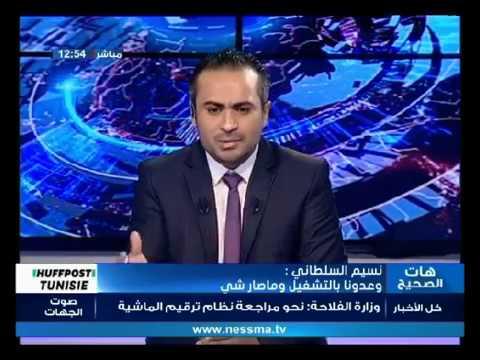 على خلفية إيقاف قريب الشهيد خليفة السلطاني: نسيم السلطاني يوضح