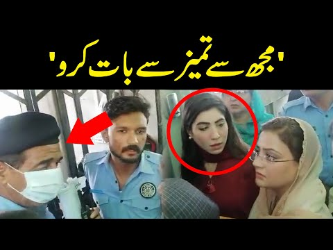 TAMEEZ Se Baat Karo   Bitter Words exchanged between Azma Bokhari, Hina Parvez Butt and Police