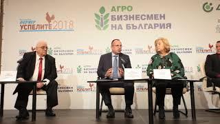 Агробизнесмен 2018 - Румен Порожанов  - министър
