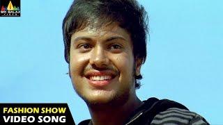 Keratam Songs | Fashion Show Video Song | Rakul Preet Singh | Sri Balaji Video