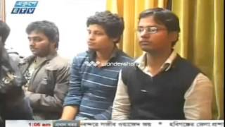 Bangla tv News 24 December 2013 Early Bd Latest Songbad