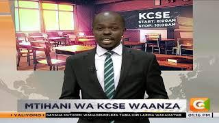 Hali ya mtihani wa kitaifa  wa KCSE