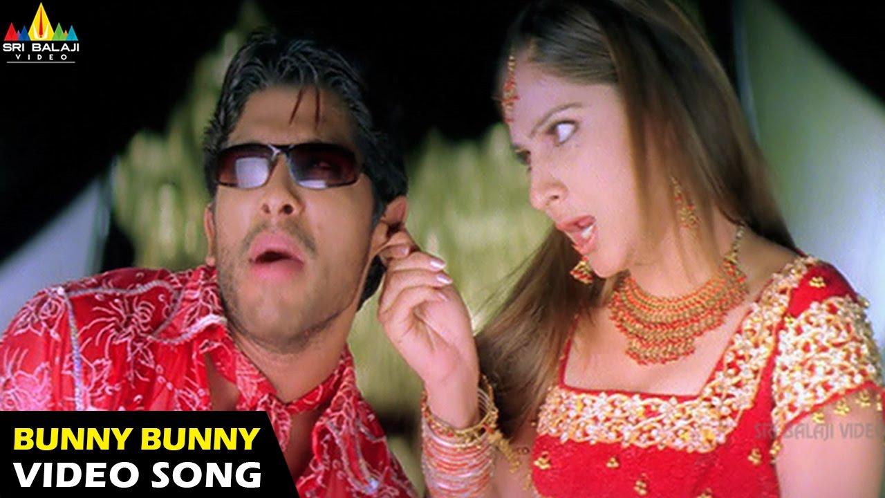 Download Bunny Songs | Bunny Bunny Video Song | Allu Arjun, Gouri Mumjal | Sri Balaji Video