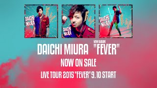 三浦大知 (Daichi Miura) / NEW ALBUM 「FEVER」 -TEASER- NOW ON SALE